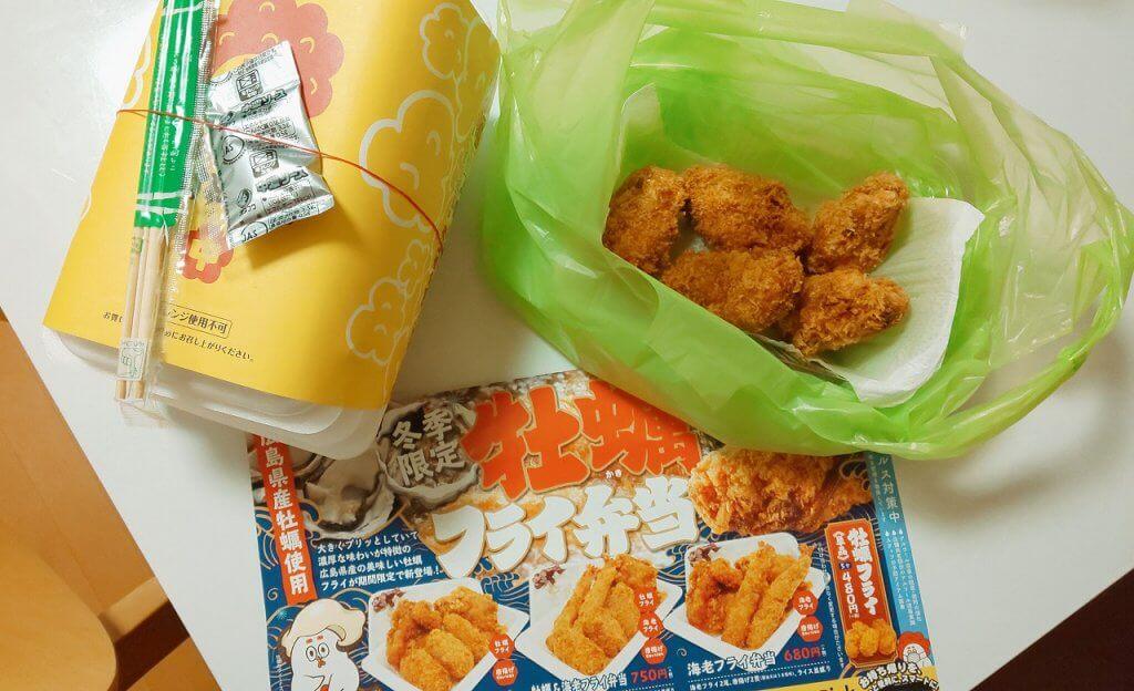 たけ田商店