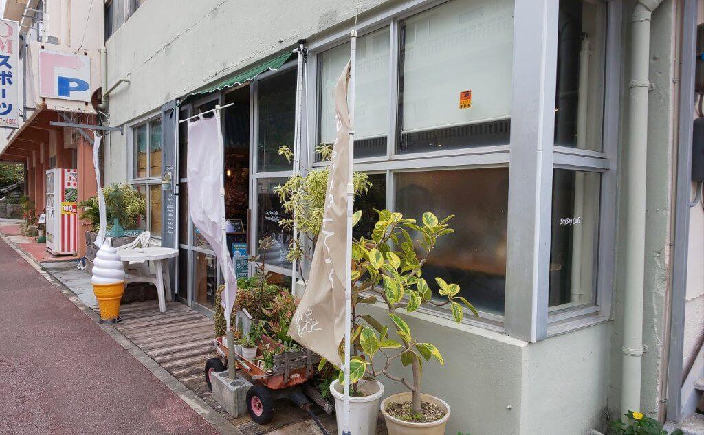 ソイソイカフェ外観