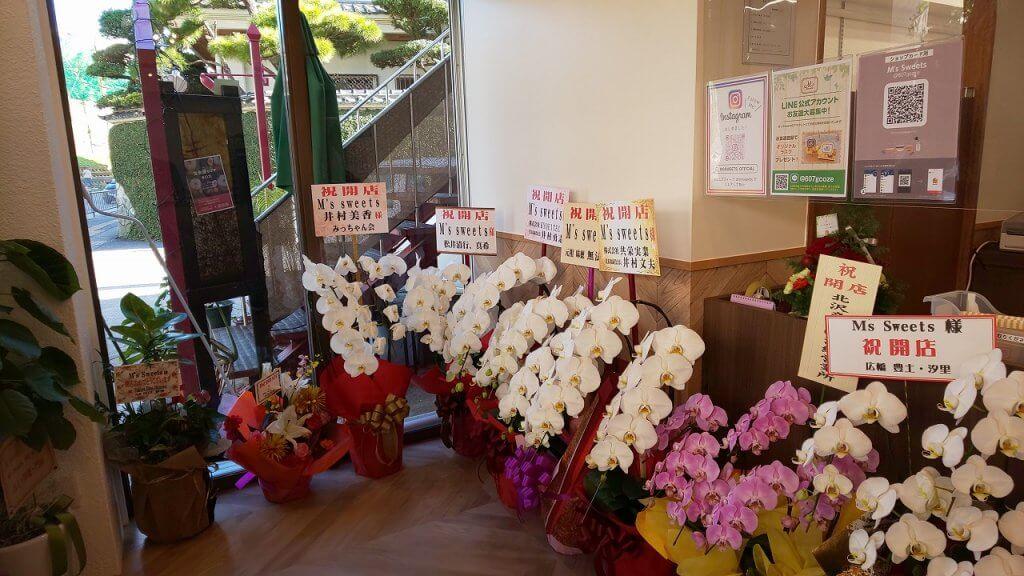 台湾カステラ店内お花