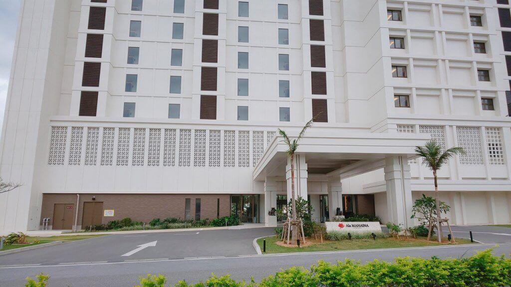 アラマハイナコンドホテル入り口