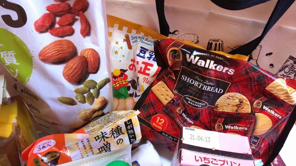 カルディ食品福袋2