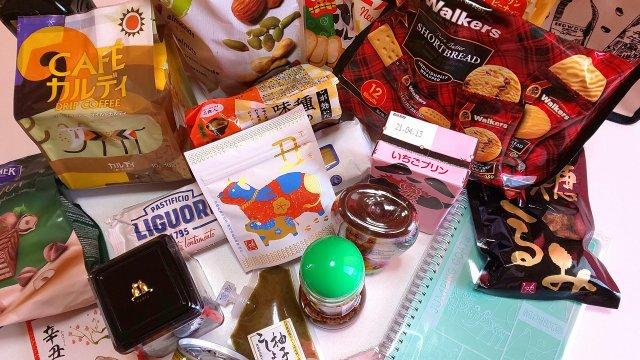 カルディ食品福袋