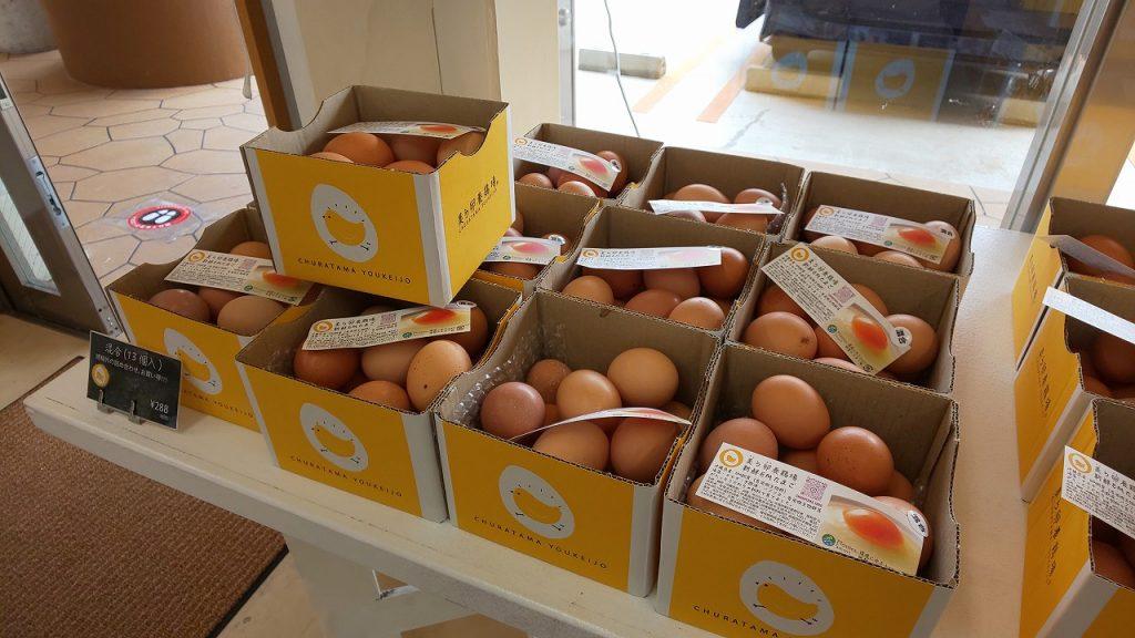 美ら卵養鶏場ラインナップその2