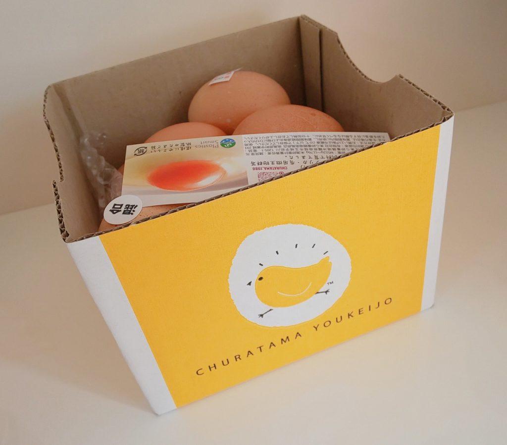 美ら卵養鶏場たまご購入品