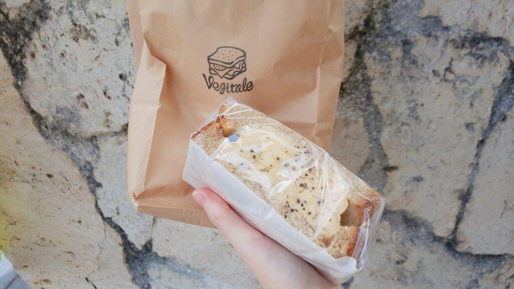 ベジタルサンドイッチエッグサンドイッチ