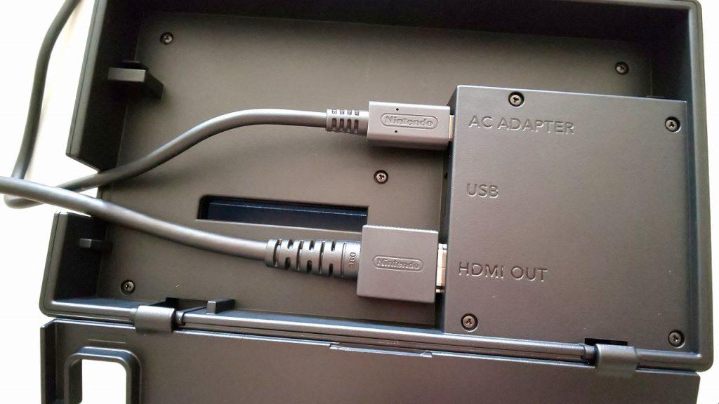 ニンテンドースイッチドックとアダプターとHDMI