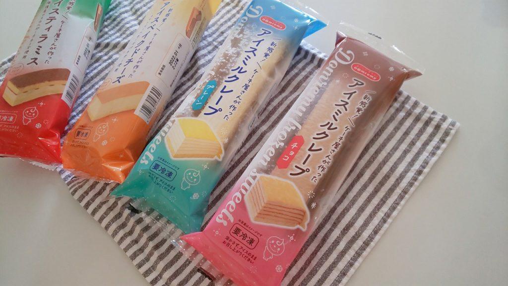 ドンレミーアイスケーキ2種類