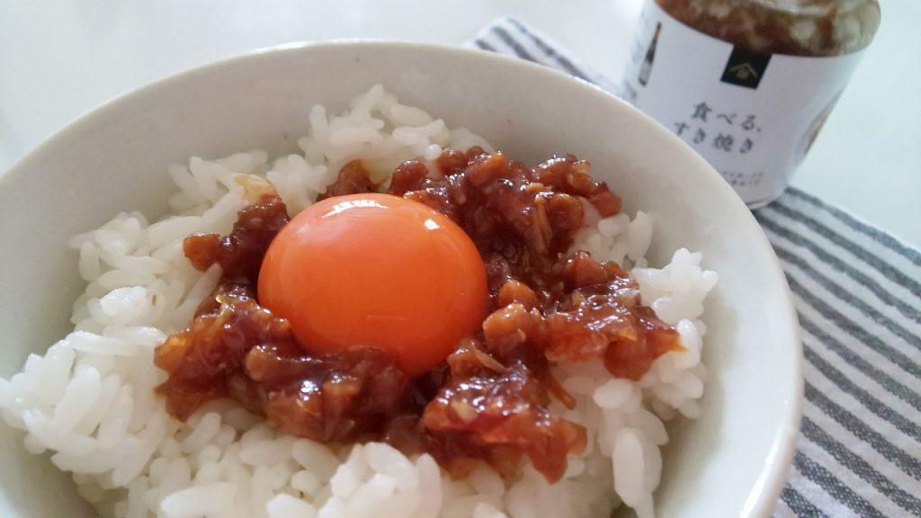 久世福商店食べるすき焼き卵のせ